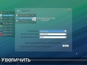 Windows 10x86x64 Enterprise 16299.98 (Uralsoft) Русская