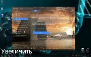 Скачать Windows 10 Enterprise LTSB ReMix by KDFX 2.3
