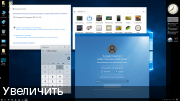 Скачать Windows 10 Enterprise 1709 build 16299.98 by IZUAL v.06.12.17 (x64)