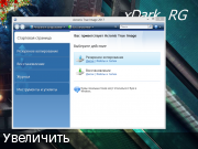 Windows 7 xDark v4.3 x64 RG