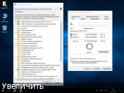 Скачать Windows 10 Professional VL (x86/x64) Elgujakviso Edition