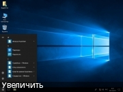 Windows 10 Professional VL (x86/x64) Elgujakviso Edition