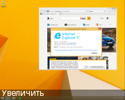 Сборка Windows 8.1 with Update (x86-x64) AIO [48in2] adguard