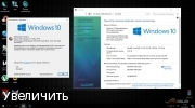 Windows 10x86x64 Enterprise LTSB 14393.1944 Русская