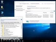 Скачать Windows 10 Professional RS3 Build 16299.125 by Generation2 (x86/x64)
