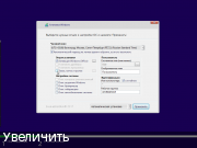 Windows 10 (x86/x64) 10in1 + LTSB +/- Office 2016 by SmokieBlahBlah 14.12.17