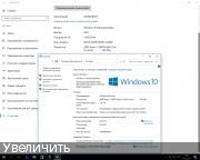 Windows 10 3in1 x64 WPI by AG 12.2017 [14393.1944 с Автоактивацией]