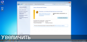 Windows 7 SP1 х86-x64 by g0dl1ke 17.12.15