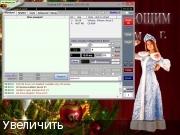 Windows 7 SP1 8 in 1 KottoSOFT (x86x64) Новогодняя
