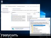 Скачать Windows 10 Enterprise LTSB 10.0.14393 Version 1607 (x86/x64) [Updates 4.0] by YelloSOFT