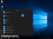 Скачать Windows 10 Enterprise LTSB Style VL (x86/x64) Elgujakviso Edition (v.14.12.17)