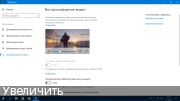 Скачать Windows 10 Pro 1709 x86/x64 by kuloymin v11.2 (esd)