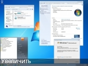 Windows 7 SP1 x64 6in1 v.12.2017 by YahooXXX