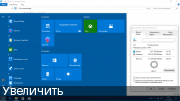 Windows 10 Pro 1709 x86/x64 by kuloymin v11.2 (esd)