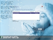 Скачать Windows 10x86x64 Enterprise 16299.125 (Uralsoft)