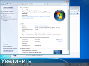 Скачать Windows 7 Home Premium x64 +Update 2018 +Soft +DriverPack online