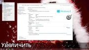 Windows 8.1 x86/x64 4in1 KottoSOFT v.65 Новогодняя