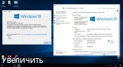 Windows 10x86x64 Enterprise LTSB 14393.1944 (Uralsoft) Русская