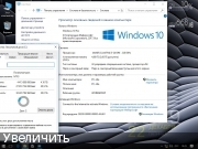 Windows 10 Pro 16299.125 x86/x64 Lite v.11.17 by naifle