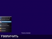 Скачать Windows 10 Pro 16299.125 x86/x64 Lite v.11.17 by naifle