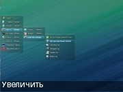 Скачать Windows 10x86x64 Enterprise LTSB 14393.1944 (Uralsoft) Русская