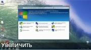 Windows 7x86x64 Ultimate Русская активированная