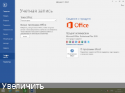 Все Windows - USB Constructor by SmokieBlahBlah 20.12.17
