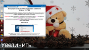 Windows 10 Enterprise LTSB 2016 v1607 (x86/x64) by LeX_6000 [24.12.2017]