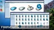 Windows 10 Корпоративная RS3 x64 RUS G.M.A. v.25.12.17