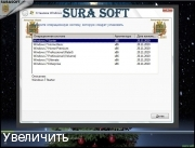 Windows 7 SP1 with Update SURA SOFT (x86/x64)