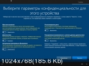 Windows 10 Enter RS4 v.1803 With Update (17134.5) x32 by IZUAL v08.05.18 (esd) [Rus/Eng] [2018]