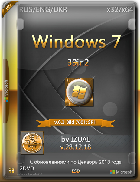 Windows 7 SP1 -39in2- BY IZUAL (x86-x64) (2018) =Eng/Rus/Ukr=