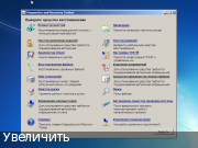 Windows 7 2x1 (x64) Darkalexx4 Edition (ver. 1.2.0) UEFI