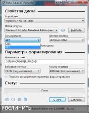 Торрент скачать Windows 7 2x1 (x64) Darkalexx4 Edition (ver. 1.2.1.0) UEFI