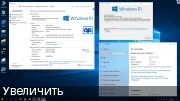 Microsoft Windows 10 Professional VL x86-x64 v.1803 17134.228 RS4 by OVGorskiy 08.2018