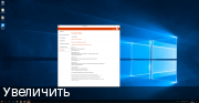 Windows 10 Pro (1803) X64 + Office 2019 by MandarinStar (esd)