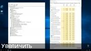 Торрент скачать Windows 10 Enterprise 2016LTSB KottoSOFT (x86x64)