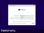 Скачать Windows 10, 8.1, 7 в одном ISO-образе 28.08.2018