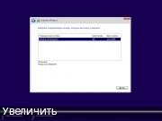 Windows 10x86x64 Enterprise 17763.195 by Uralsoft