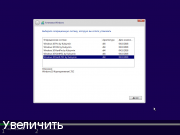 Windows 10 (v1809) x64 5in1 by kuloymin v17 (esd)