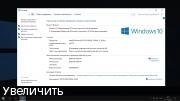 Windows 10 x86 x64 DVD Present by StartSoft 43-49 2018