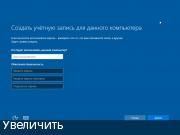 Торрент скачать Windows 10 Enterprise LTSB 14393.2670 Version 1607 1 диск