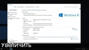 Windows x86 x64 Present by StartSoft 50-2018 Final все версии