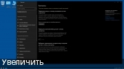 Windows 10 LTSC 2 IN 1 (x64) Bellish@ [Ru-Ru] NT=195 (17763.195)
