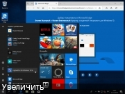 Windows 10 v1809 -26in1- (AIO) update dec 2018 by m0nkrus (x64)