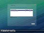 Windows 10x86x64 Enterprise LTSC 17763.195 by Uralsoft