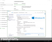 Windows 10 LTSB x64 WPI by AG 12.2018 [14393.2670 с автоактивацией]