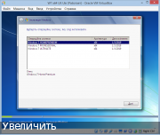 Торрент скачать Windows 7 SP1-u with IE11 (2 x 3in1) - DG Win&Soft 2018.12 [2 образа: x64 и x86]