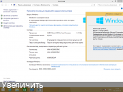 Windows 8.1 (x86/x64) 40in1 +/- Office 2016 SmokieBlahBlah 22.07.19